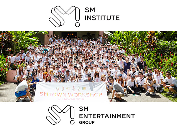 30sm-entertainment-sm-institute.jpg