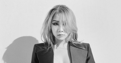 "CL is back! Ecco ""In The Name of Love"""