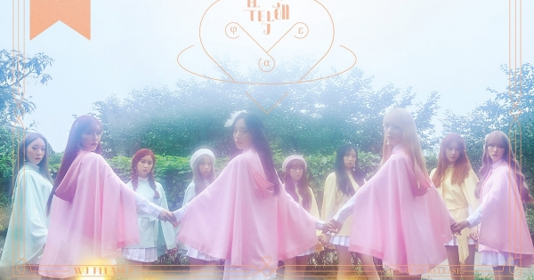 "Le Cosmic Girls nel mondo dei sogni nel video di ""Save Me, Save You"""