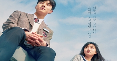 "La JTBC lancia il drama ""A Beautiful World"" sul bullismo scolastico"